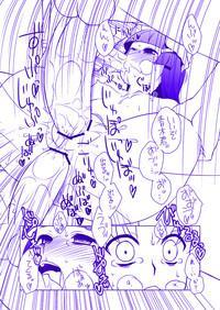 Midorikawa Nao Ryoujoku BonDounyuu Hen 8